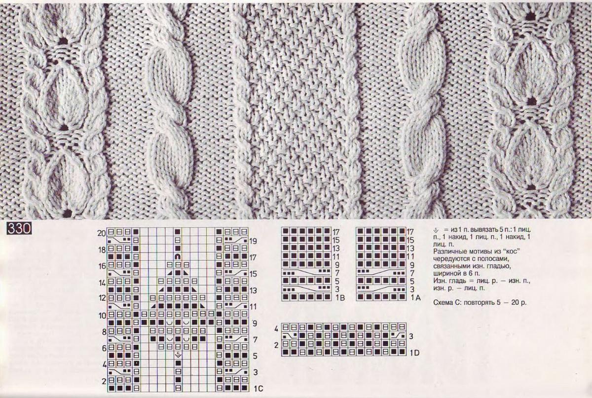 Узор жгут с листочками схема